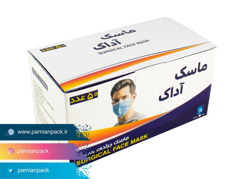 جعبه ماسک بهداشتی 3لایه