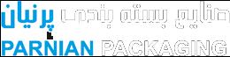 بسته بندی پرنیان – طراحی و تولید جعبه | جعبه فست فود | جعبه پیتزا | جعبه برگر | پاکت بیرون بر Logo